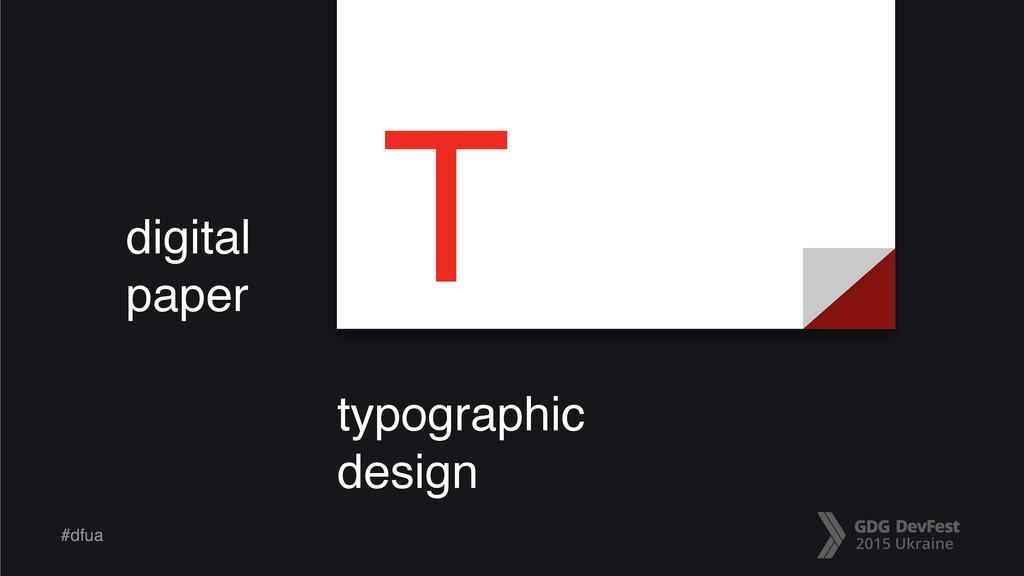 digital paper typographic design #dfua T