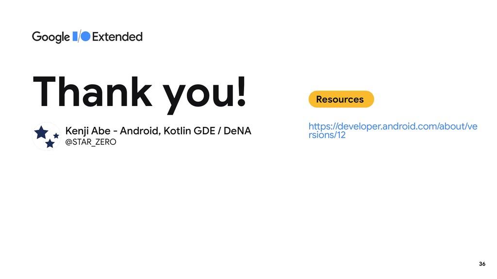 Kenji Abe - Android, Kotlin GDE / DeNA @STAR_ZE...