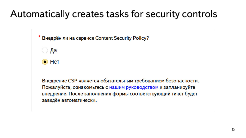 Automatically creates tasks for security contro...