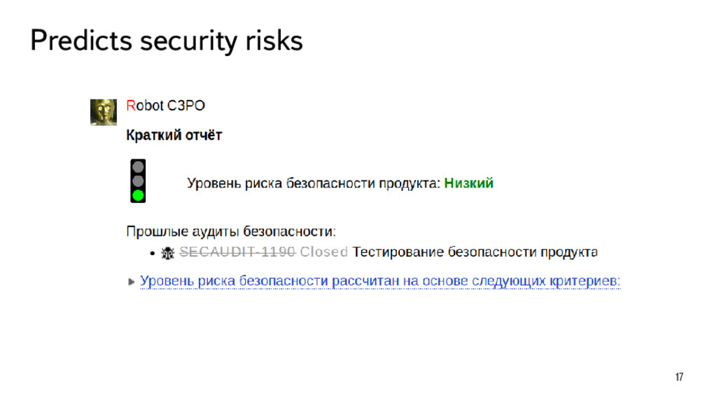 Predicts security risks 17