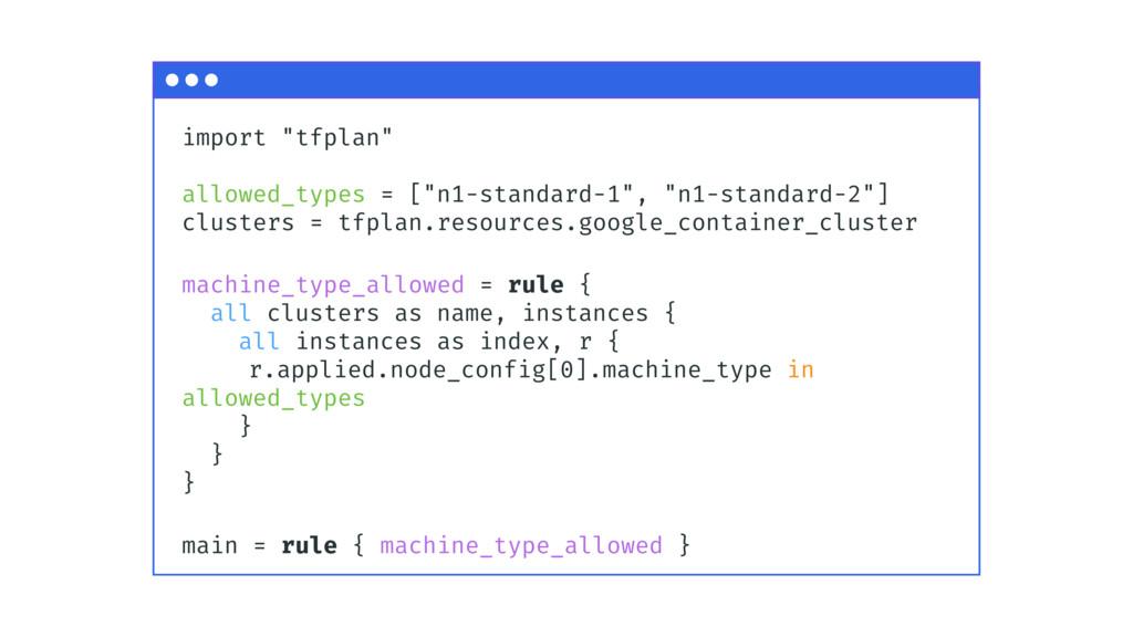 "import ""tfplan"" allowed_types = [""n1-standard-1..."