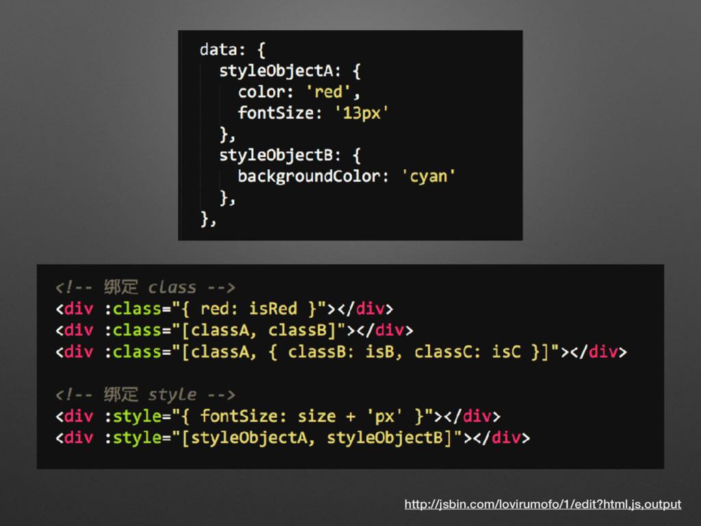 http://jsbin.com/lovirumofo/1/edit?html,js,outp...