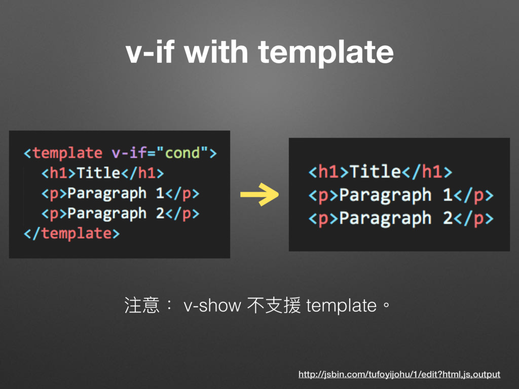 v-if with template 注意: v-show 不⽀支援 template。 ht...