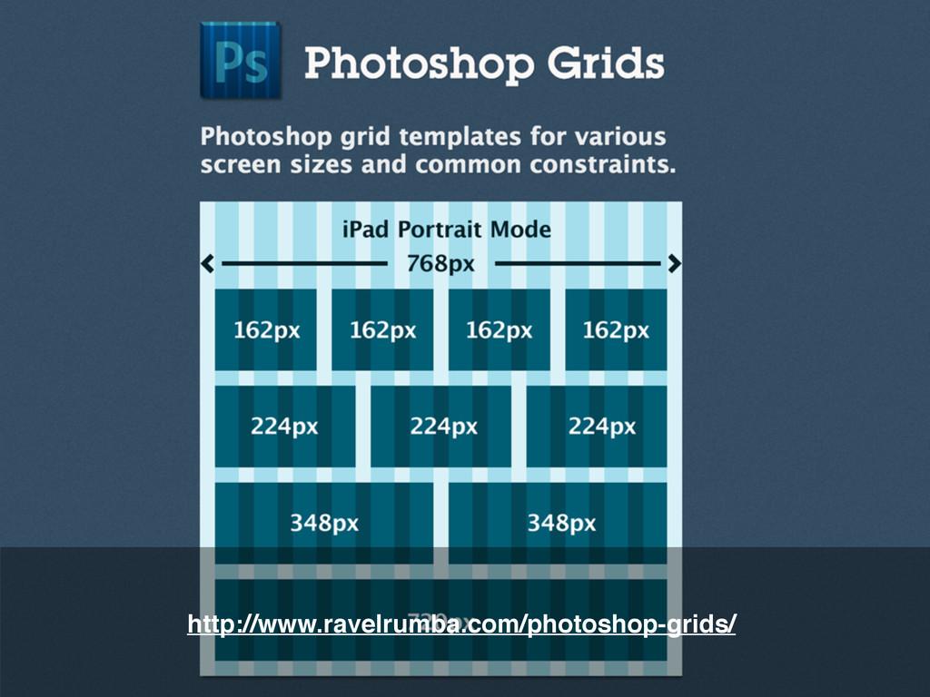 http://www.ravelrumba.com/photoshop-grids/