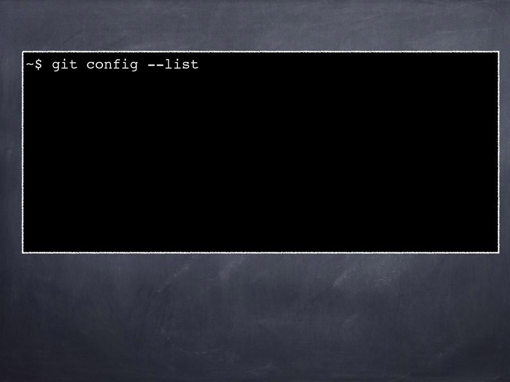 ~$ git config --list