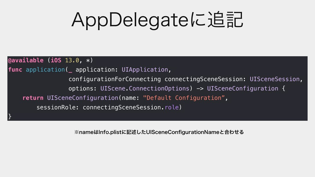 """QQ%FMFHBUFʹه @available (iOS 13.0, *) func ap..."