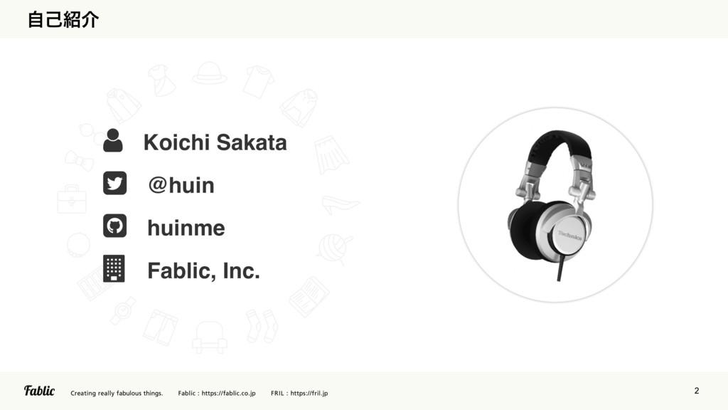 """2 ! Koichi Sakata """" @huin # huinme $ Fablic,..."""