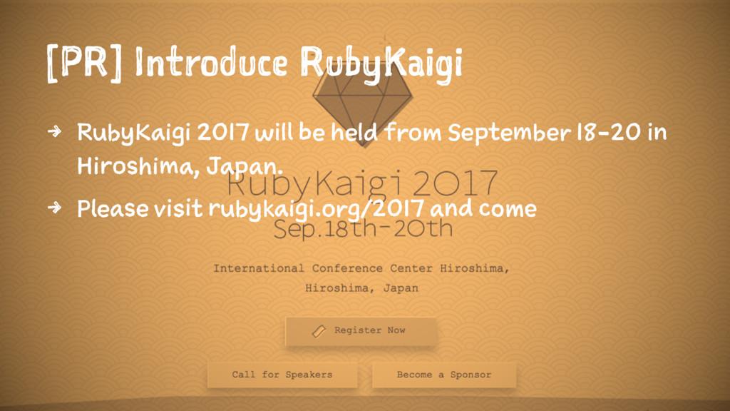 [PR] Introduce RubyKaigi 4 RubyKaigi 2017 will ...