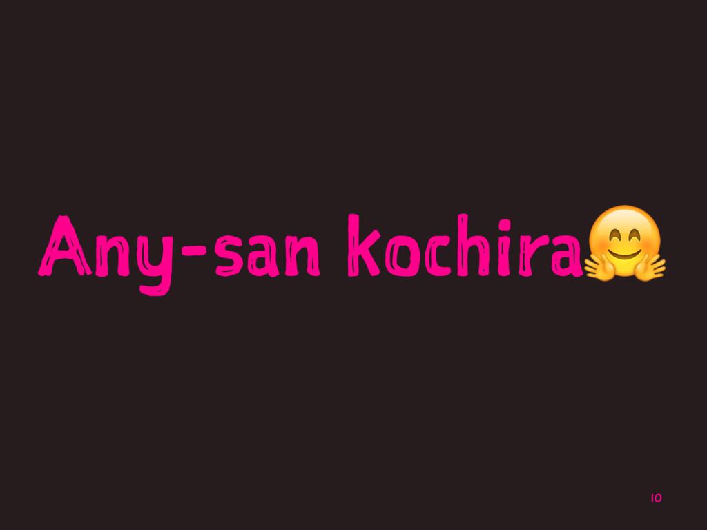 Any-san kochira! 10