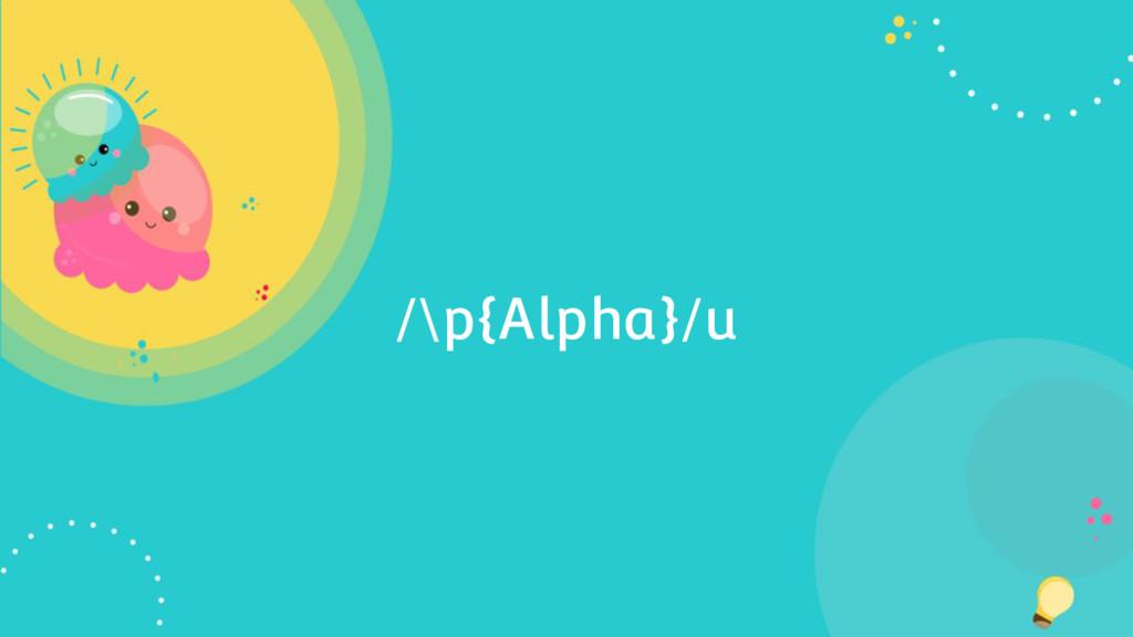 /\p{Alpha}/u