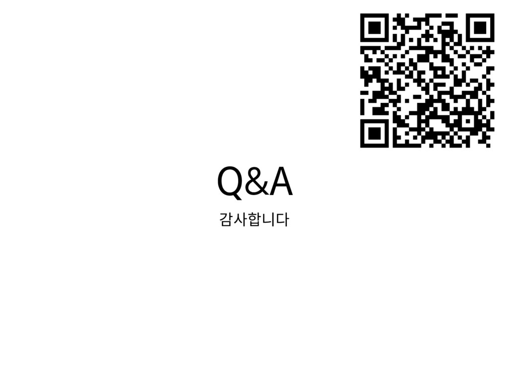 Q&A 감사합니다