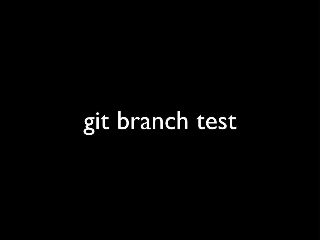 git branch test