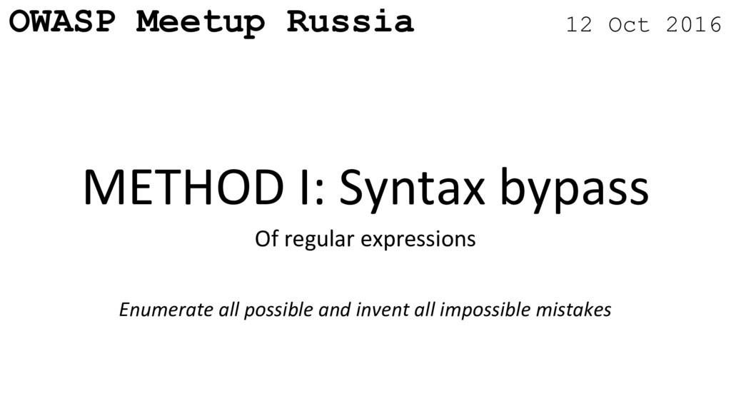 OWASP Meetup Russia 12 Oct 2016 Of regular expr...