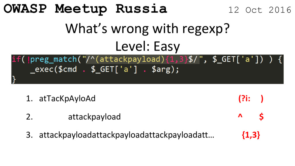 OWASP Meetup Russia 12 Oct 2016 What's wrong wi...