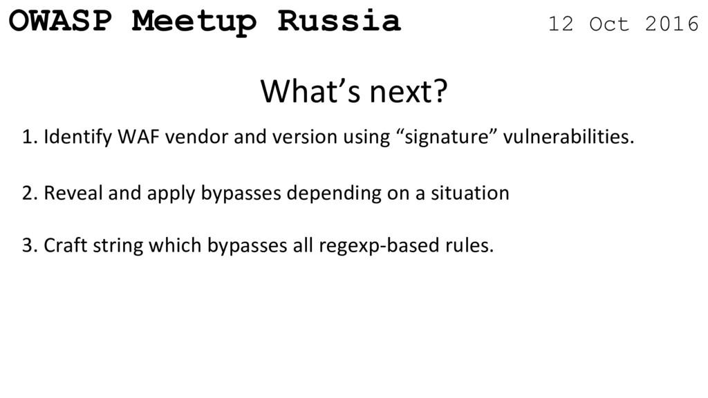 OWASP Meetup Russia 12 Oct 2016 What's next? 1....