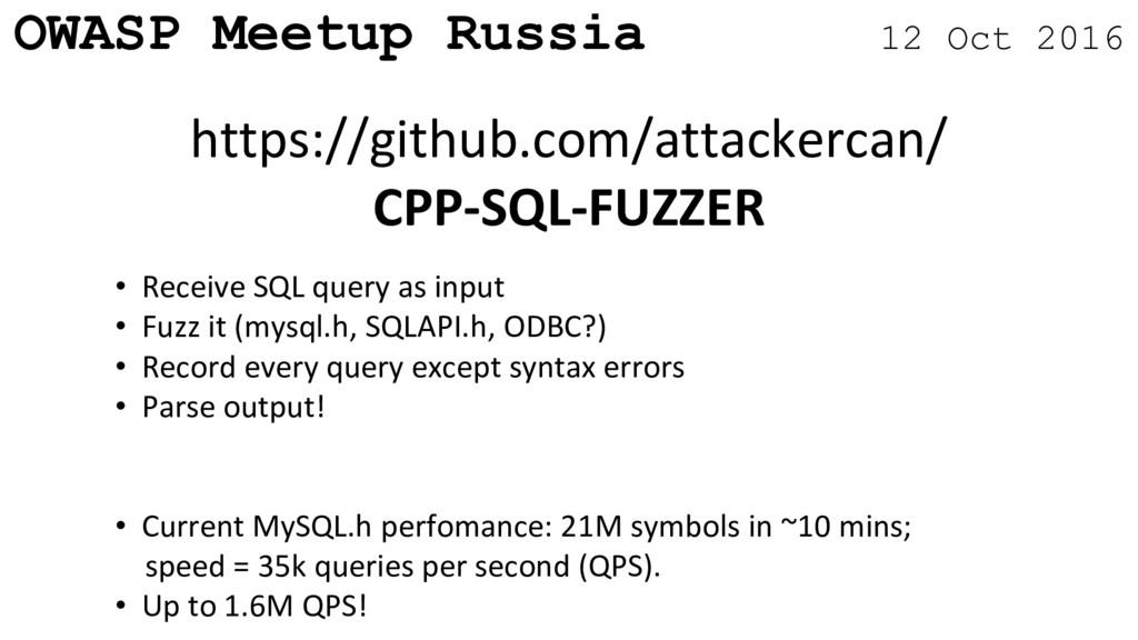 OWASP Meetup Russia 12 Oct 2016 https://github....