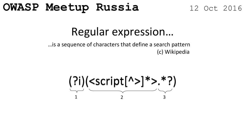 OWASP Meetup Russia 12 Oct 2016 Regular express...