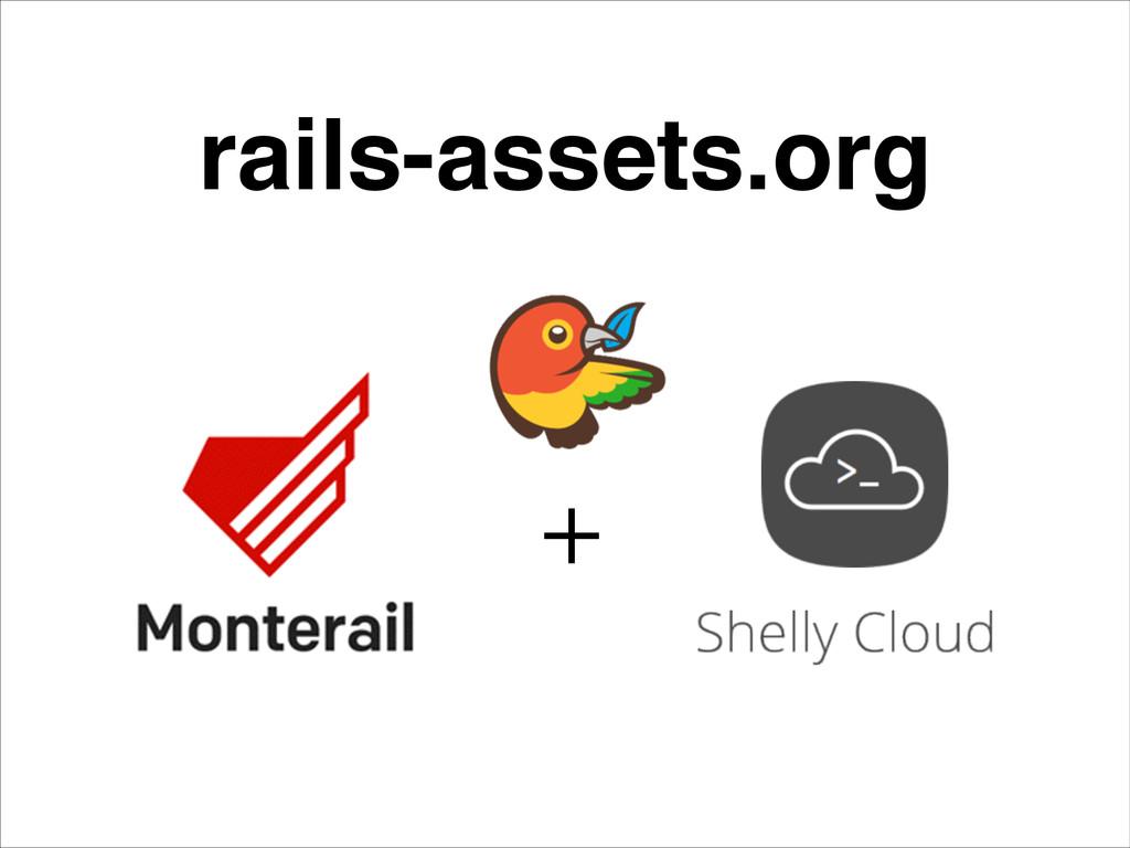 + rails-assets.org