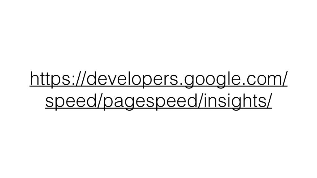https://developers.google.com/ speed/pagespeed/...