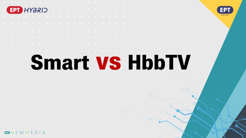Smart vs HbbTV
