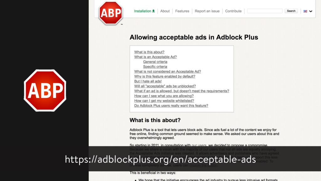 https://adblockplus.org/en/acceptable-ads