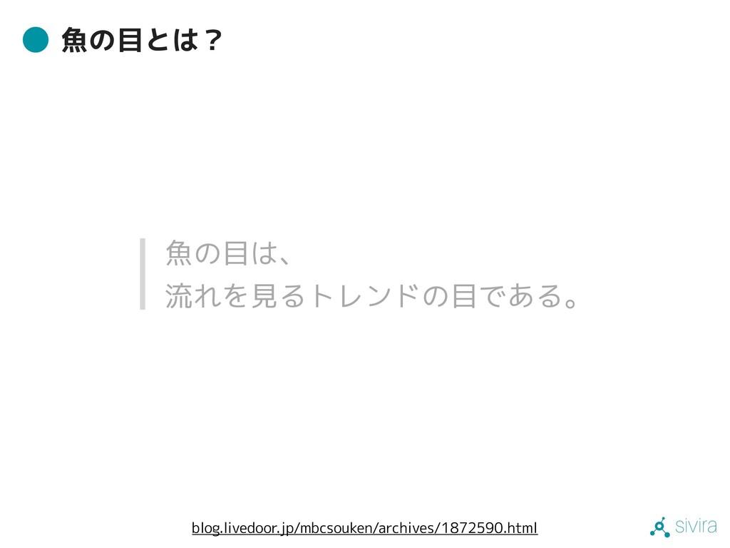sivira 魚の目とは? blog.livedoor.jp/mbcsouken/archiv...
