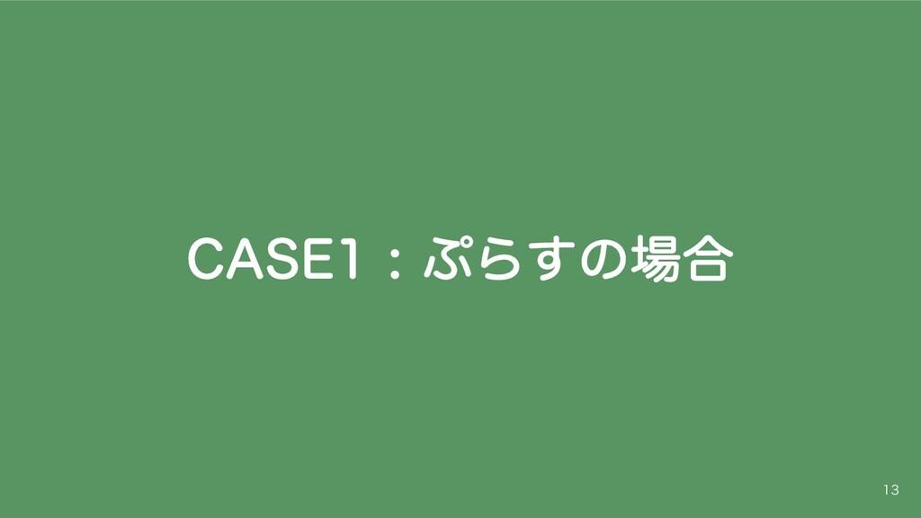 """$""""4&Β͢ͷ߹"""