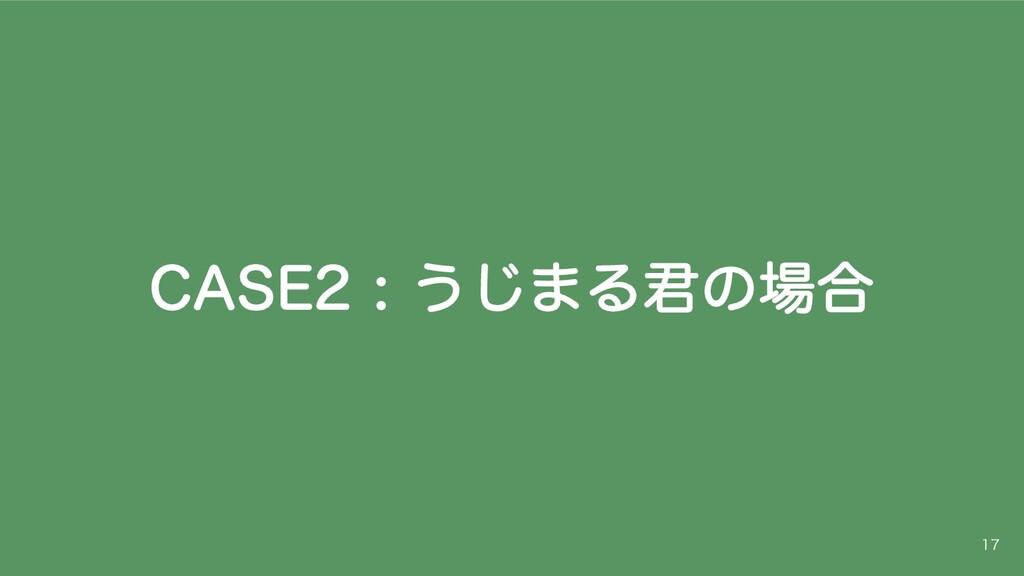 "$""4&͏͡·Δ܅ͷ߹"