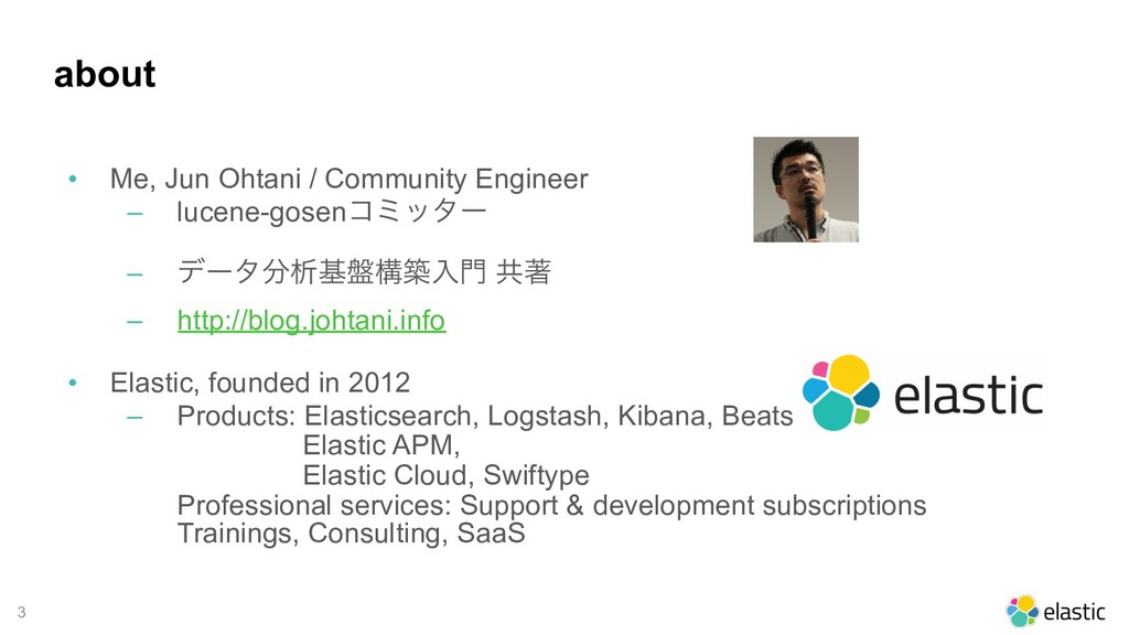 !3 about • Me, Jun Ohtani / Community Engineer ...