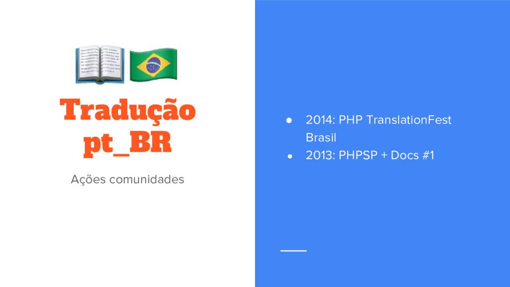 ● 2014: PHP TranslationFest Brasil ● 2013: PHPS...