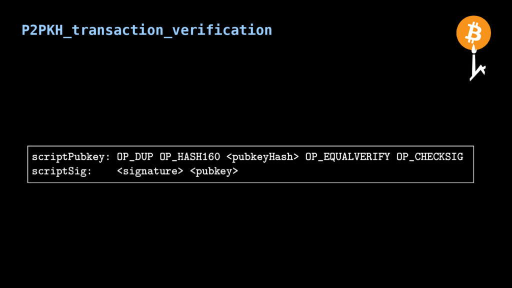 P2PKH_transaction_verification