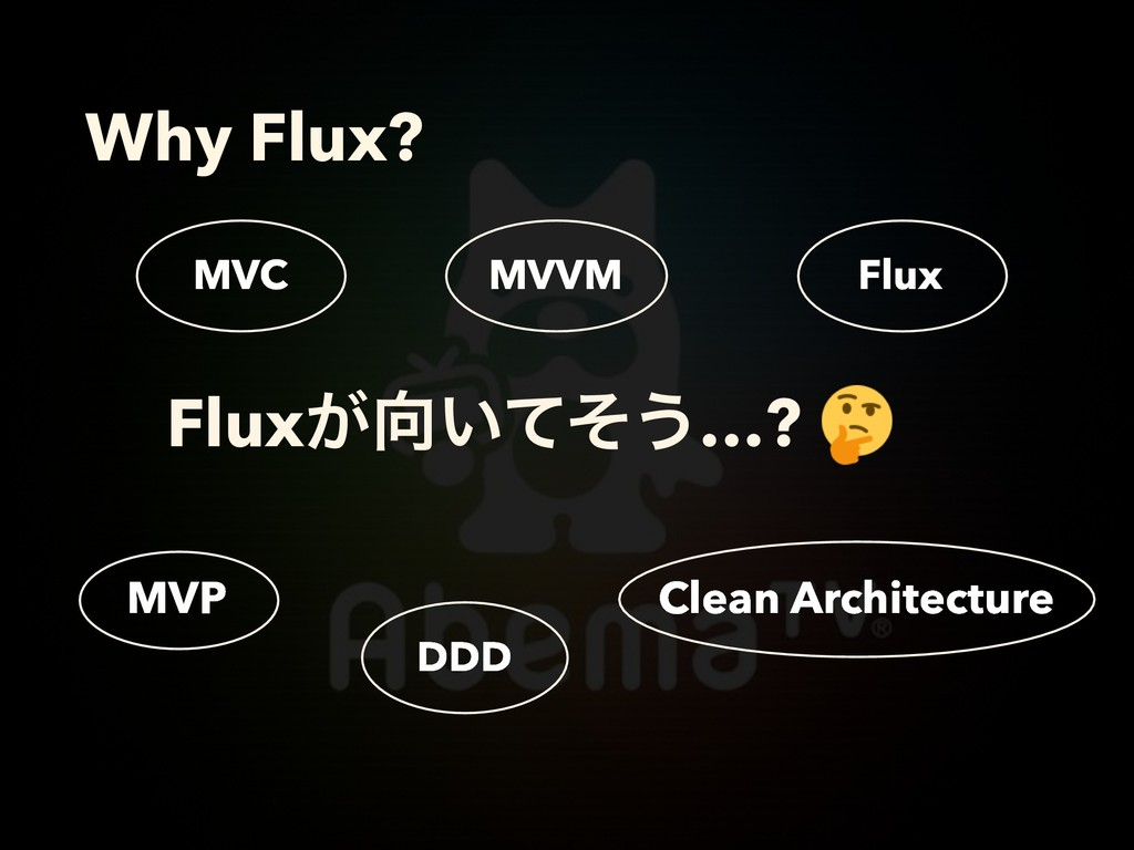 MVVM MVC DDD Flux Clean Architecture MVP Why Fl...