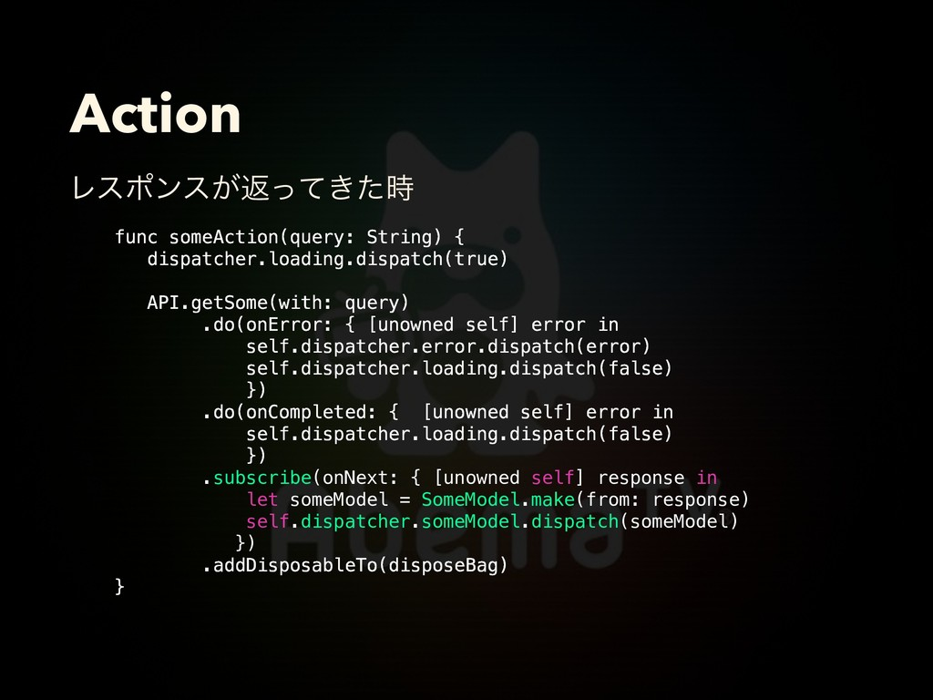 Action func someAction(query: String) { dispatc...