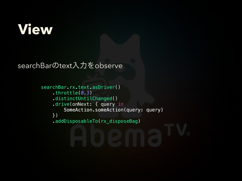 View searchBar.rx.text.asDriver() .throttle(0.3...
