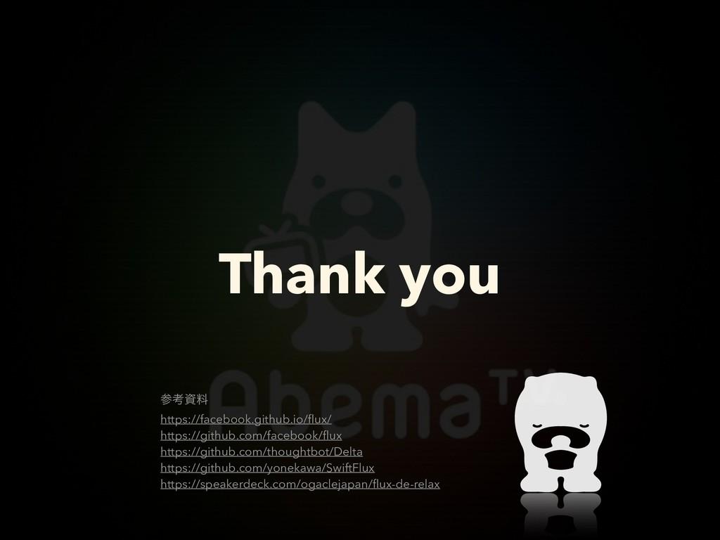 Thank you ߟྉ https://facebook.github.io/flux/ ...