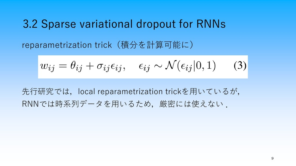3.2 Sparse variational dropout for RNNs 9 repar...