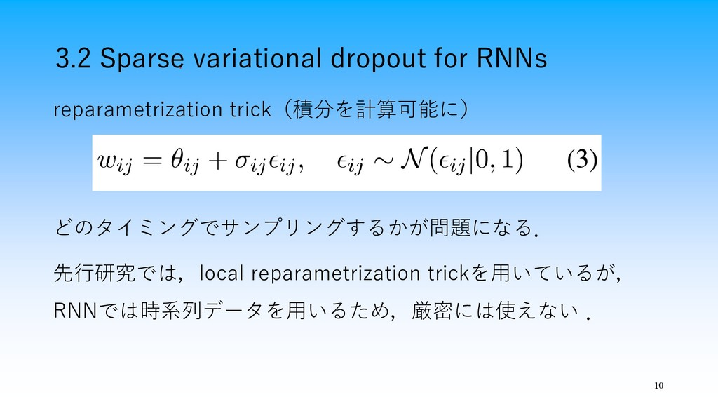 3.2 Sparse variational dropout for RNNs 10 repa...