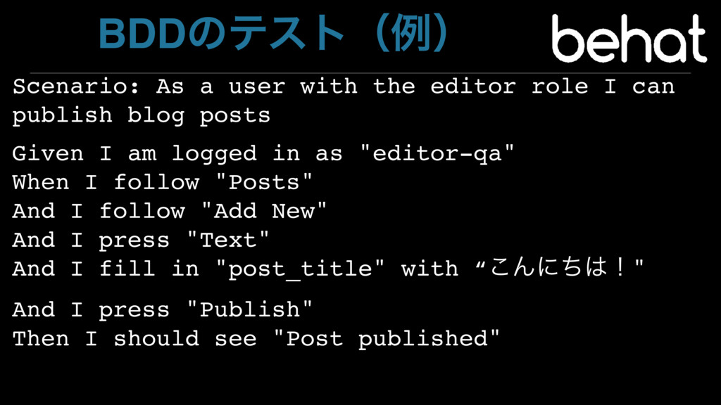 Scenario: As a user with the editor role I can ...