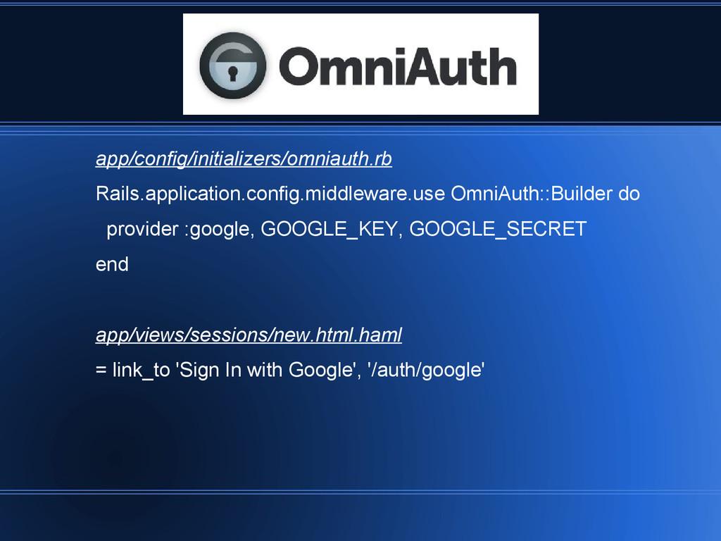app/config/initializers/omniauth.rb Rails.appli...