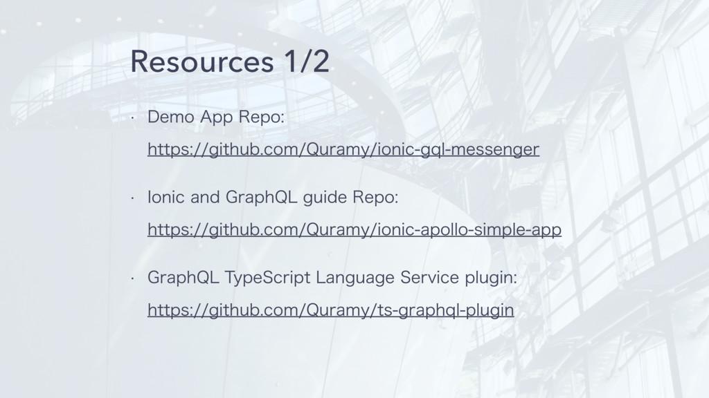 "Resources 1/2 w %FNP""QQ3FQP IUUQTHJUIVC..."