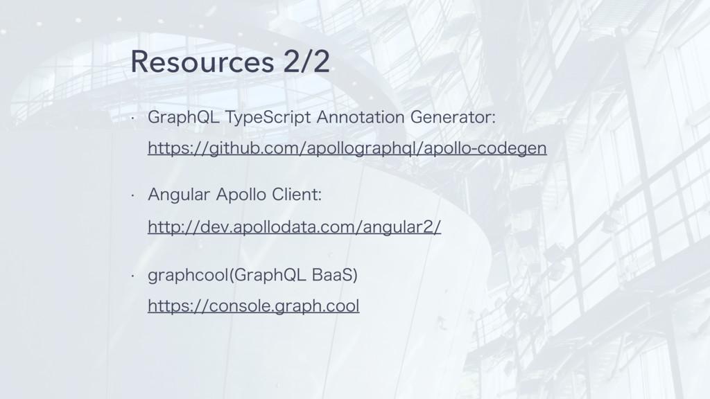 "Resources 2/2 w (SBQI2-5ZQF4DSJQU""OOPUBUJPO(..."
