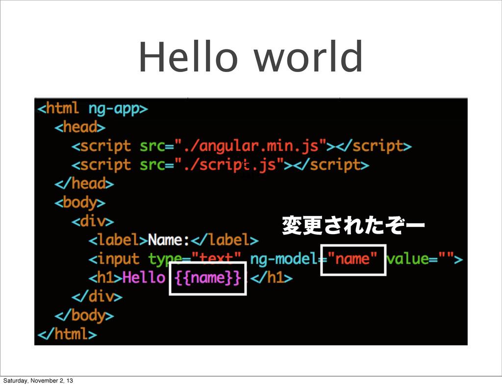 Hello world มߋ͞Εͨͧʔ ଈ Saturday, November 2, 13