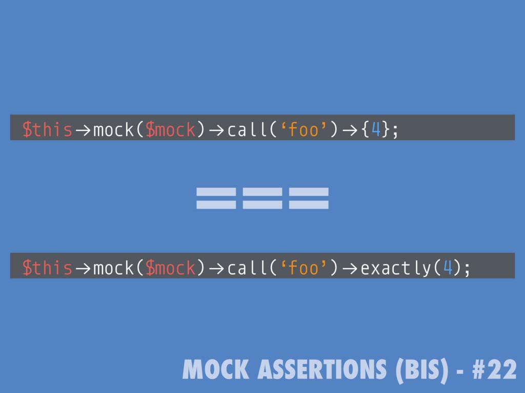 """MOCK ASSERTIONS (BIS) - #22 $this!""""mock($mock)!..."""