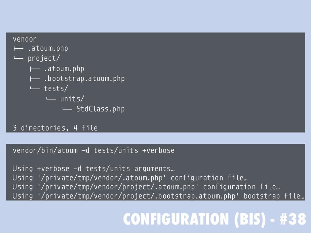 """CONFIGURATION (BIS) - #38 vendor !"""""""" .atoum.php..."""