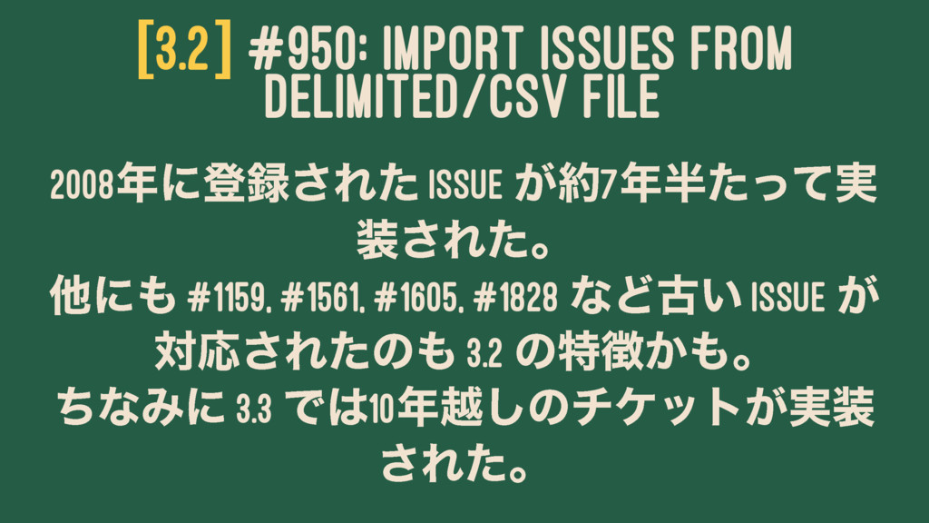 [3.2] #950: IMPORT ISSUES FROM DELIMITED/CSV FI...