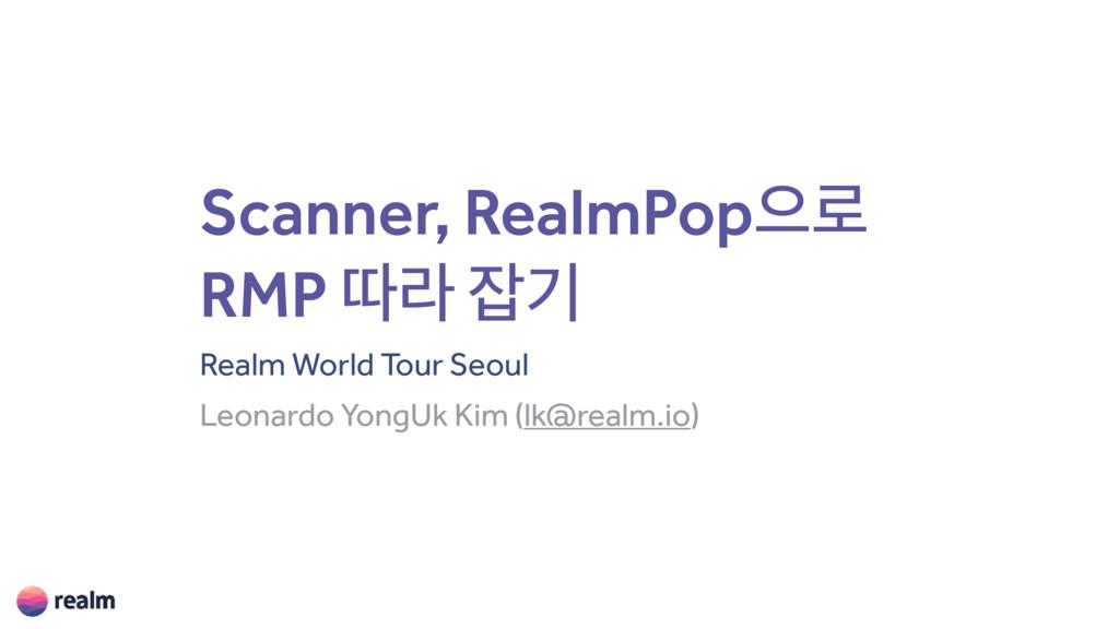 Scanner, RealmPopਵ۽ RMP ٮۄ ӝ Realm World Tour...