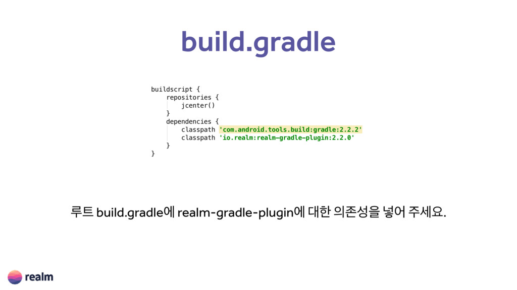 build.gradle ܖ build.gradleী realm-gradle-plug...