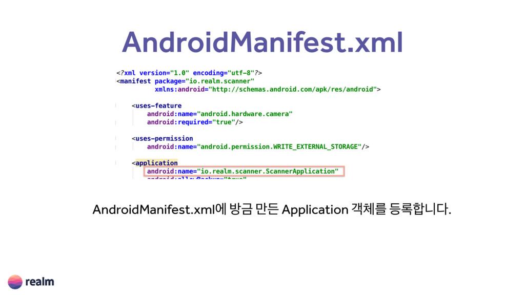AndroidManifest.xml AndroidManifest.xmlী ߑӘ ݅ٚ ...
