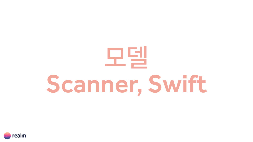 ݽ؛ Scanner, Swift