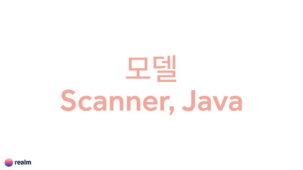 ݽ؛ Scanner, Java
